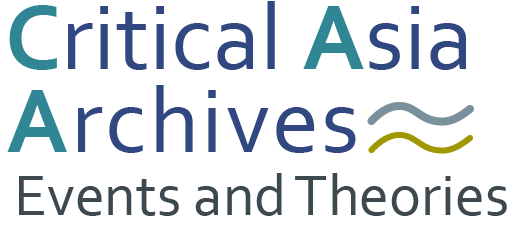 Critical Asia Archives